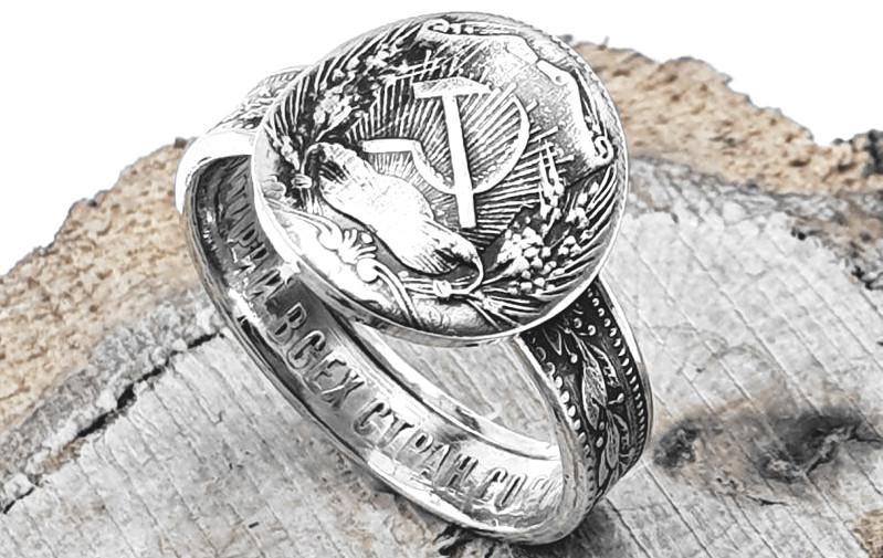 900er Silber / Münzring, aus 50 Kopeken Münze (Russland)