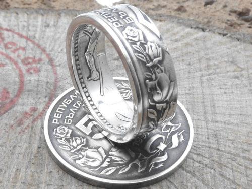 925er Silberring, aus 50 Lewa Münze (Bulgarien) / personalisierbar